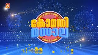 Comedy Masala | Today_25-05-2018 @ 8:00 PM | Amrita TV