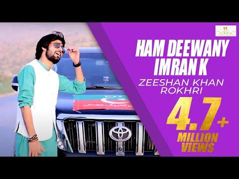 Xxx Mp4 New Pti Song Zeeshan Khan Rokhri Ham Deewany Imran K Official Video 3gp Sex