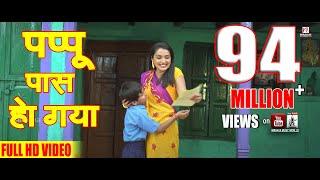 Pappu Paas Ho Gaya   Nirahua Hindustani Comedy Scene   Dinesh Lal Yadav