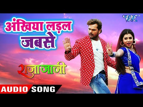 Xxx Mp4 Khesari Lal 2018 NEW सुपरहिट गाना Ankhiya Ladal Jabse Raja Jani Bhojpuri Hit Songs 2018 3gp Sex