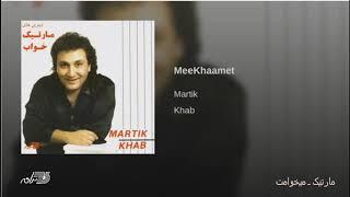 Martik - Mikhamet