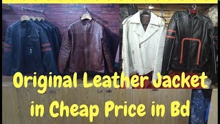 Original Leather Jackets Showroom in Cheap Price in Bd | Buy Original Leather Jacket in Bd