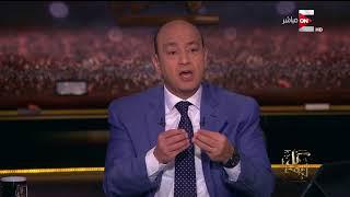 كل يوم - زيادة حركة السياحة الإنجليزية في مصر بنسبة 40%