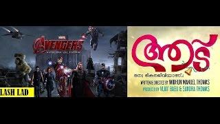 Aadu Oru Bheekara Jeeviyanu ll Kodikayarana Pooramayi ll Mashup ll Avengers Age Of Ultron