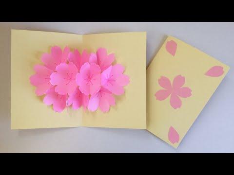 Xxx Mp4 満開!桜のポップアップカード Full Bloom Cherry Blossoms Pop Up Card 3gp Sex