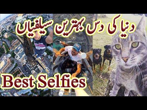 Xxx Mp4 10 Best Selfies Of All Times World Selfie Day Urdu Documentary Factical 3gp Sex