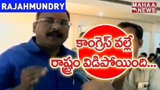 Because of Only Congress Party Our State Divided | Mahaa News