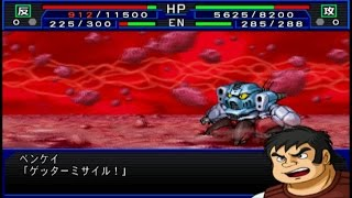 Super Robot Wars Impact - Shin Getter-3 Attacks