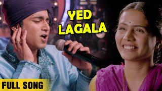 Sakhe Tuzya Navacha Yed Lagala - Ek Taraa - Offical Song - Avadhoot Gupte, Santosh Juvekar