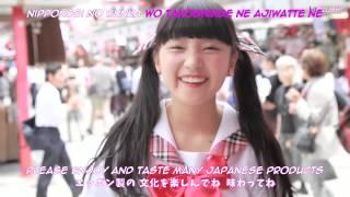 LADYBABY - Nippon Manju (Karaoke-subbed)