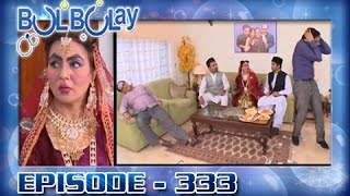 Bulbulay Ep 333 - ARY Digital Drama