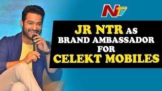 Jr NTR as Brand Ambassador for CELEKT Mobiles Press Meet | #JrNTR | NTV Entertainment