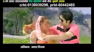 Junkai Abhab Khadkiyo Tara Lakhau Lakhma Promo Uploaded by Krisha