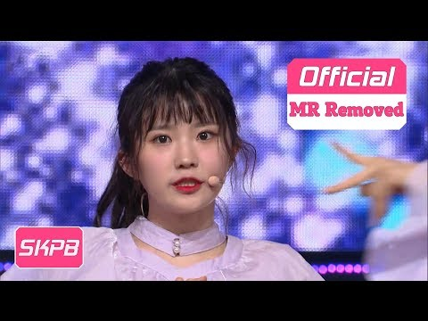 Xxx Mp4 MR Removed Fromis 9 22CENTURY GIRL 프로미스나인 22세기 소녀 180719 N 3gp Sex
