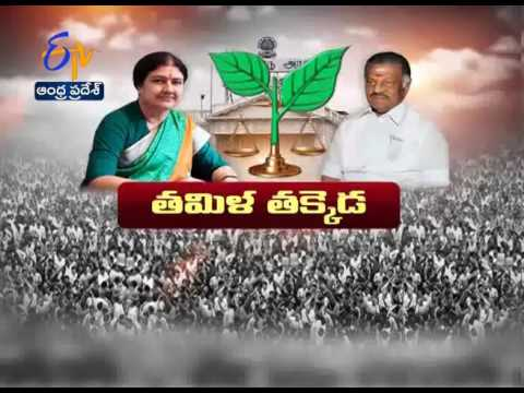 Watch | Panneerselvam vs Sasikala | ETV Ground Report