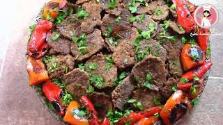 شاورما اللحم على الطريقة التركية سهلة ولذيذة شاورما اللحمة مع رباح محمد ( الحلقة 360 )