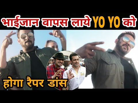 Xxx Mp4 Salman Khan Returns To Honey Singh Style In Swag Se Swagat Salman Khan Katrina Kaif 3gp Sex