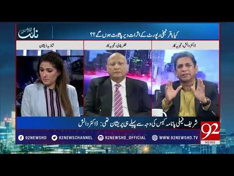 Night Edition - 08 December 2017 - 92NewsHDPlus