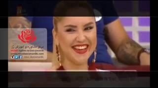 دختر زیبای ایرانی در برنامه ازدواج تلوزیون ترکی   esra erol قسمت 1 1