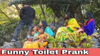 Funny Toilet Prank On Girls| Funny Pranks In India 2018| Prank Fail| By TCI
