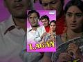 Lagan - Hindi Full Movie -  Nutan, Parikshat Sahni, Prem Chopra - Popular Bollywood Movie