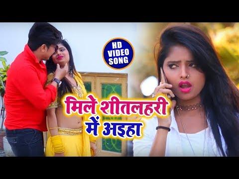 Xxx Mp4 HD VIDEO Raju Singh Amp Antra Singh Priyanka Mile Shitlahri Me Aiha Bhojpuri Hit Songs 3gp Sex