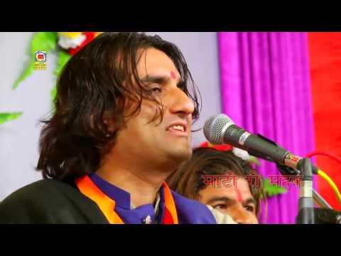 Xxx Mp4 Prakash Mali Live Majisa Bhajan 2018 Jasol Ri Dhaniyani Latest Marwadi Bhajan Rajasthani Songs 3gp Sex