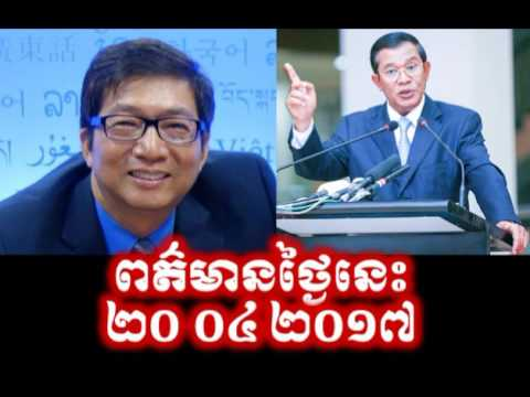 VOD Cambodia Hot News Today Khmer News Today Evening 20 04 2017 Neary Khmer
