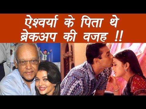 Xxx Mp4 Salman Khan REVEALS Aishwarya S Father Was Behind Their BREAK UP FilmiBeat 3gp Sex