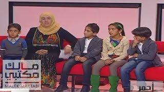 عمرها ١٨ سنة فقط وأم لخمسة أطفال