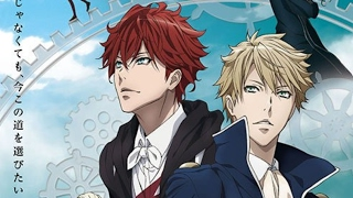 Dance with devils ( New film 2017 / Trailer )