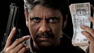 Nagarjuna new movie trailer
