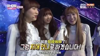 [Popcorn繁體中字] 160510 Lovelyz - Show Champion back stage