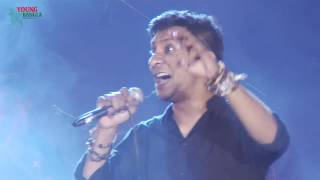 Shironamhin Full Performance at Joy Bangla Concert, 2017