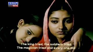 হাজার বছর ধরে!!বাংলা সিনেমা!!Hajar bochor dhorey!!Bangla Movie