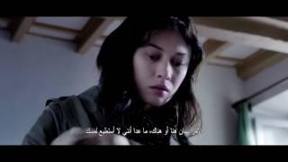 The Correspondence Official Trailer ( La Corrispondenza )