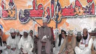 Uras 2016 Tilawat Qari Karamat Ali Naeemi  Syed Muhammad Shahsawar Ali Shah R H Gojra