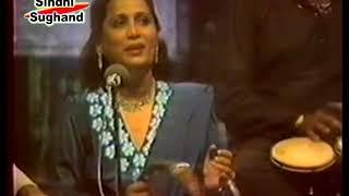 Sindhi Song by Bhagwanti Navani