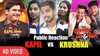 Kapil vs Krushna Public Reaction   Comedy Show   The Kapil Sharma Show   The Drama Company