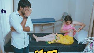 Beeruva Release Trailer - Sundeep Kishan, Nellore Giri, Shakalaka Shakar