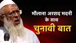 Special interview: Maulana Arshad Madni