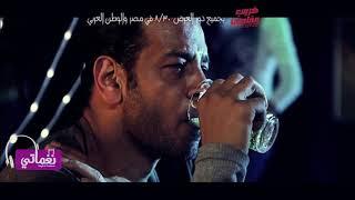 احمد بيليه كليب الثقافة من فيلم هروب مفاجئ 2017
