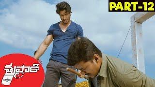 Thuppakki Full Movie Part 12 || Ilayathalapathy Vijay, Kajal Aggarwal