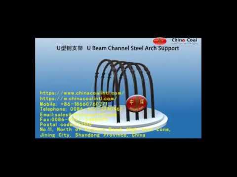 U36  U29  U25 mine support steel
