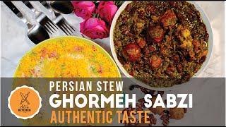 How to make the best persian ghorme sabzi stew/ قرمه سبزی