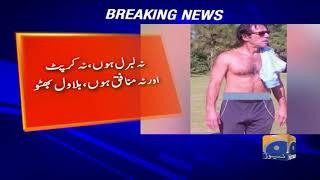 Imran khan ki Pehchan U-turn, Bilawal bhutto