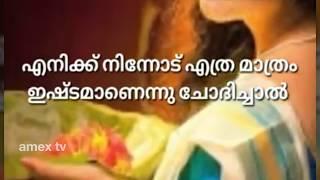 Love You Malayalam Whatsapp Status | Oru Rajamalli Music Romantic Status