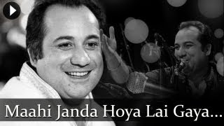 Maahi Jinda Ho Lai - Rahat Fateh Ali Khan - Best  Qawwali Songs