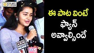 Anupama Parameswaran Singing Naalo Nenu Song @ Shatamanam Bhavati Platinum Disk Function
