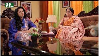 Ekdin Chuti Hobe l Tania Ahmed, Shahiduzzaman Selim, Misu l Episode 99 l Drama & Telefilm